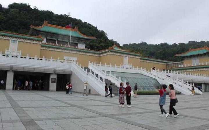 Museo Nacional del Palacio, en Taiwán.