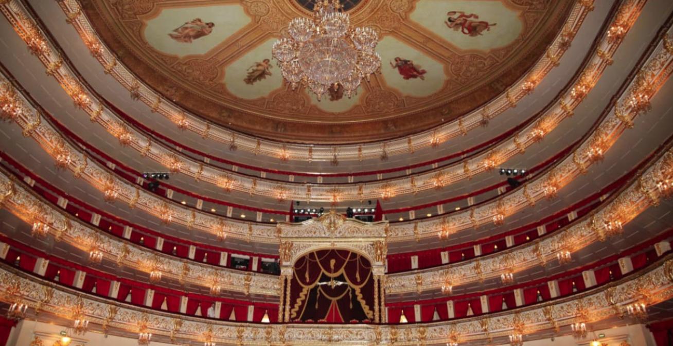 Captura de pantalla del interior del Teatro Bolshói de Rusia.