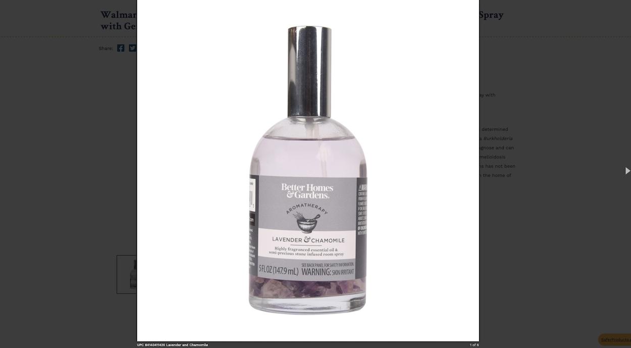 Captura de pantalla del aerosol retirado por los CDC, publicado en la página de la Comisión de Seguridad de Productos de Consumo de EEUU.
