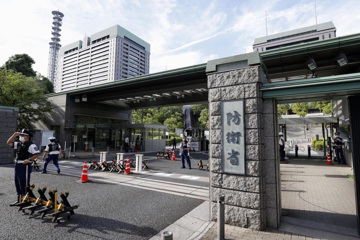 Vista exterior del ministerio de defensa de Japón en Tokio, el 19 de agosto de 2021.