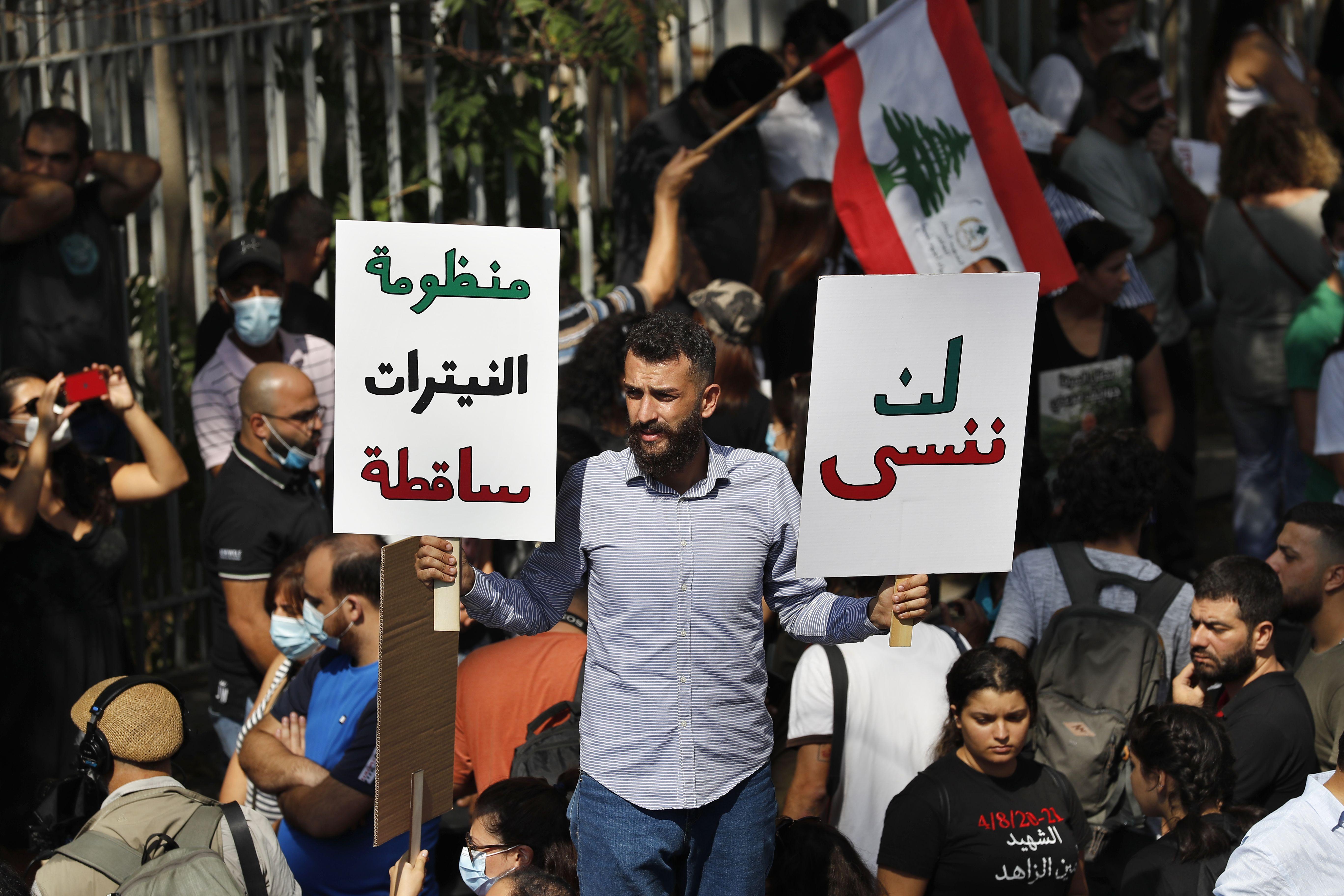 Una marcha en apoyo del juez que está investigando la explosión en el puerto de Beirut, (foto referencial)